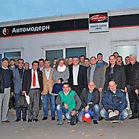 Конференции Автомодерн_1